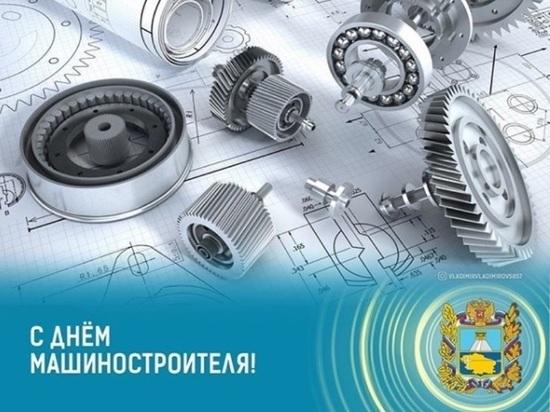 Губернатор Ставрополья поздравил машиностроителей