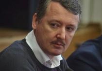 Стрелков заявил об опасности войны между Арменией и Азербайджаном для России