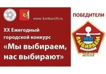 УОМЗ им. Верещагина стал одним из лучших молочных предприятий Вологды