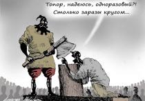 Когда-то Москва была увешана рекламными растяжками, на которых красовалось: «Есть вечные ценности!» Та же реклама шла и по телевидению