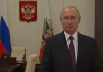 Президент России Владимир Путин выступил с поздравительным обращением к работникам и ветеранам атомной промышленности страны по случаю их профессионального праздника