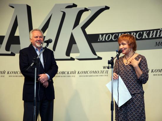 25-ая театральная премия «Московского комсомольца