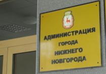 Глава Нижнего Новгорода назначил заместителя по IT-технологиям