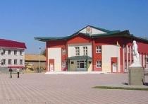В Калмыкии районный дом культуры выиграл грант на капитальный ремонт
