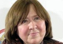 Нобелевская лауреат, писатель Светлана Алексиевич покинула Белоруссию и вылетела в Германию