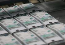 С 28 сентября ВТБ предлагает своим клиентам новый вклад «Перспектива»