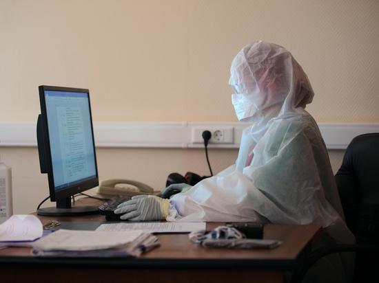 Ежедневно в Московской области выявляют порядка 200 новых случаев заражения коронавирусом