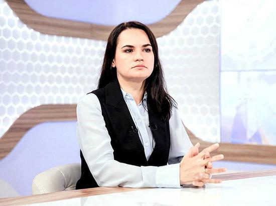 Лидер белорусской оппозиции намерена обратиться за помощью к Макрону