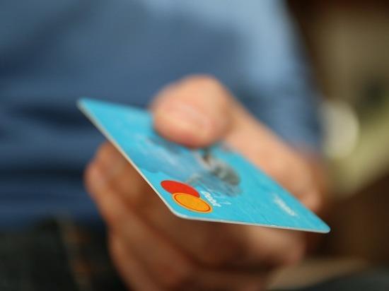 Российские банкиры возмутились поправками в закон «О потребительском кредите», которые сейчас рассматриваются в Госдуме