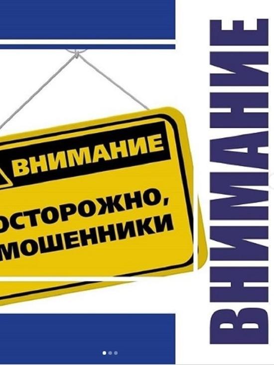 От имени администрации Костромской области мошенники просят деньги на лечение пациентов с коронавирусом