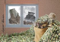 Счетная палата сегодня опубликовала отчет о ходе «мусорной реформы» — ликвидации объектов накопленного вреда и формировании комплексной системы обращения с отходами в 2017–2019 гг