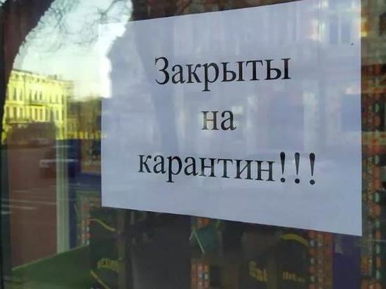 «Деловая Россия»: к возвращению ограничений никто не готов