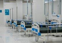 В Министерстве здравоохранения РФ сообщили, что сегодня из 129 тысяч коек, которые были выделены для пациентов с коронавирусом, уже заняты 115 500, что составляет 89%
