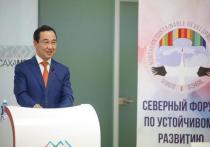 Айсен Николаев: «Якутия может стать циркумполярным мостом планеты»