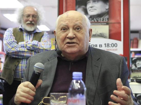 Горбачев обратился к будущему президенту США по поводу России