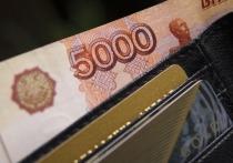Самые большие финансовые запросы выявлены у жителей Москвы и Подмосковья