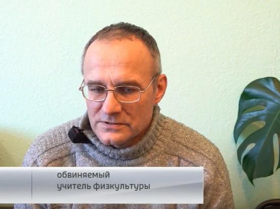 Обвиненному в педофилии физруку из Магадана дали 13 лет тюрьмы: коллеги в шоке