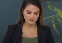 Ведущая новостей на Общественном телевидении Армении не смогла сдержать эмоций во время эфира после того, как зачитала список погибших в конфликте вокруг Нагорного Карабаха