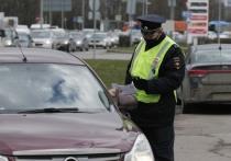МВД подготовило для российских автомобилистов очередные нововведения