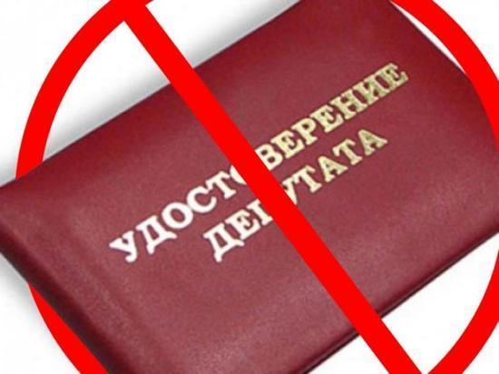 В Черногорске лишились мандатов два депутата от Единой России