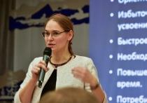 Педагога-психолога из ЯНАО наградили медалью Минпросвещения РФ