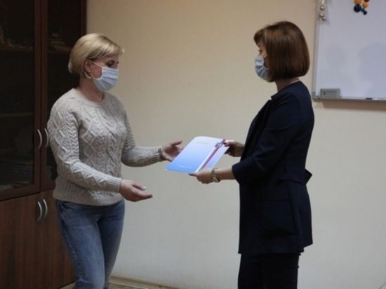 Еще одна ивановка получила сертификат на жилье