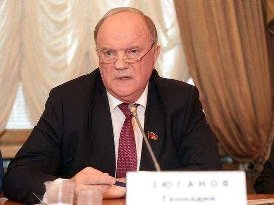 Зюганов возмутился обысками у экс-губернатора Левченко