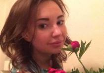 Жених дочери актера Владимира Конкина Михаил высказался о ее гибели