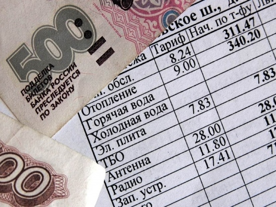 Жители Новосибирска делятся советами по снижению расходов на ЖКХ
