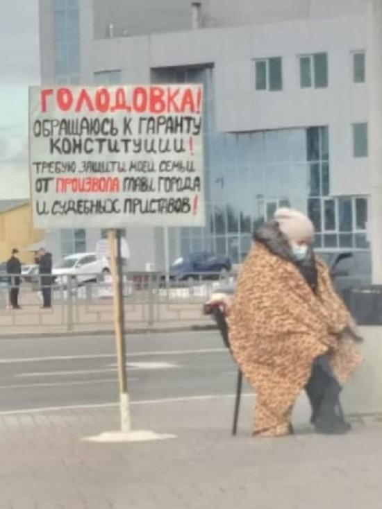 Прокуратура ЯНАО проверит информацию о выселении из квартиры семьи женщины-инвалида и ее голодовке