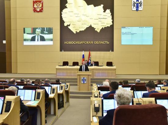 Депутаты Заксобрания провели первую после выборов сессию