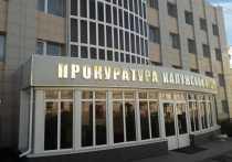 Прокуратура наказала Калугу за неоплату работ по украшению к празднику