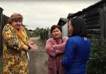 Жители Тувы оскорблены телесюжетом тлекомпании, признанной иноагентом