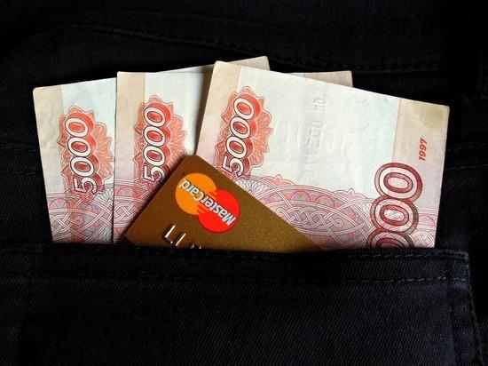 С 1 октября 2020 года в России перестают действовать введенные из-за коронавируса антикризисные меры, в частности, кредитные каникулы и мораторий на банкротство