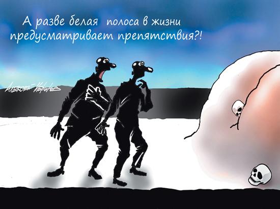 Реальные доходы россиян в последнее время растут только на бумаге