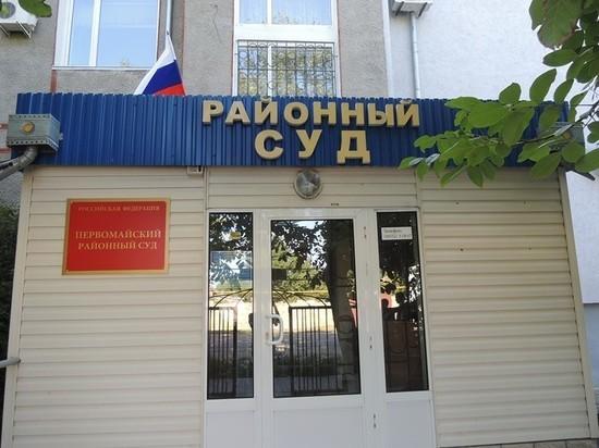 Крымчанина оштрафовали за уклонение от призыва в армию