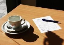 Германия: Ограничения на празднования и штраф до 1 000 евро за неправильно оставленные данные