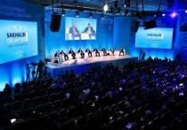 На Сахалине обсуждают будущее энергетики