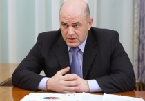 Марий Эл посетит председатель правительства России Михаил Мишустин