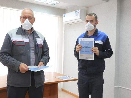 На Оскольском электрометаллургическом комбинате провели конкурс профмастерства