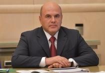Премьер-министр России Михаил Мишустин прибыл в Марий Эл