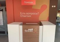 Гранты и налоги: предприниматели Ямала пройдут бесплатные бизнес-тренинги