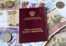 Федерация независимых профсоюзов России считает, что из системы государственного обязательного пенсионного страхования нужно исключить накопительный компонент