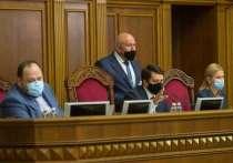 Спикер Верховной Рады Украины Дмитрий Разумков отменил завтрашнее и послезавтрашнее заседания в пленарном режиме