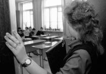 Недостаток учителей в российских школах наблюдается  уже давно