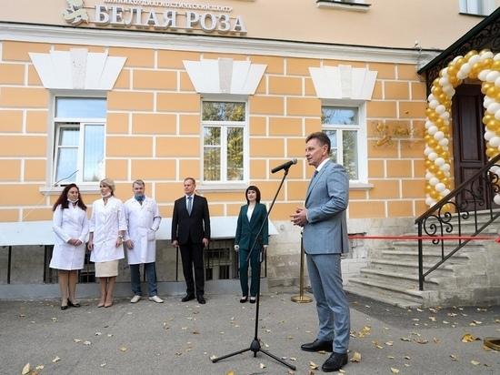 Во Владимире открыт центр по диагностике онкопаталогий у женщин