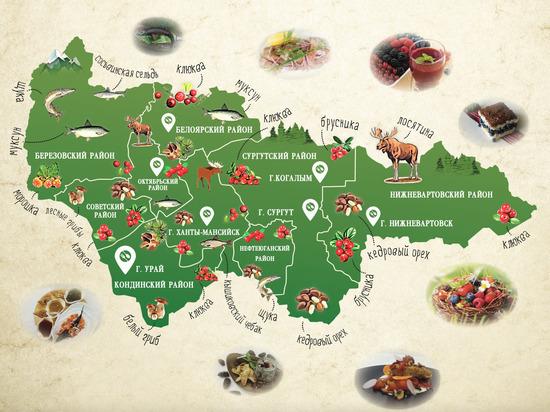 Как в Югре поддерживают туристическую отрасль