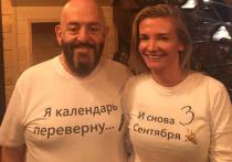 Личная жизнь Михаила Шуфутинского не на шутку встревожила весь российский шоу-бизнес и СМИ