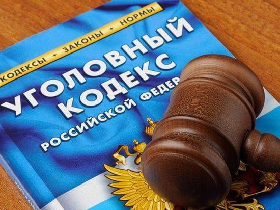 В Ивановской области за решетку отправили рецидивиста