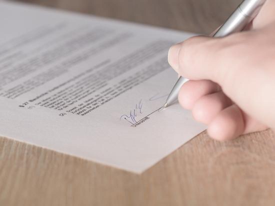«Право имею» в Германии: Подписанный договор нельзя расторгнуть мгновенно